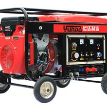 兰州油田管道专用焊机销售代表图片