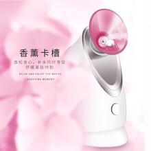 卡逸热喷蒸脸器蒸脸仪家用美容喷雾仪器蒸脸机面膜仪图片