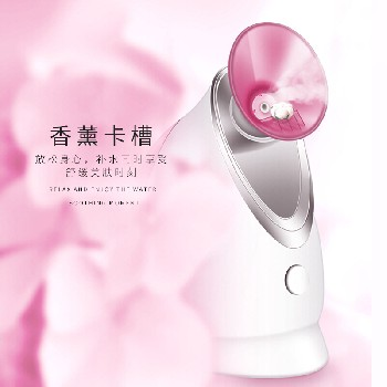 卡逸热喷蒸脸器蒸脸仪家用美容喷雾仪器蒸脸机面膜仪