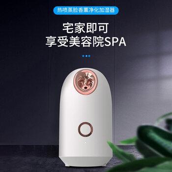 卡逸热喷蒸脸仪器小型便携式打开毛孔脸面部美容美白