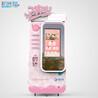 机器猫冰淇淋自动售货机冰激凌自动售卖机全自动冰淇淋机