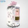 机器猫冰淇淋售货机有16项专利才铸造一台好的自动冰淇淋机