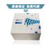 門頭溝人堿性成纖維細胞生長因子(bFGF)ELISA試劑盒現貨供應