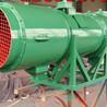 礦用除塵風機相關資訊除塵風機性能
