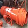 KCS矿用湿式除尘风机厂家