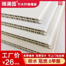 江西竹木纖維白色護墻板電視背景墻集成墻板生產廠家圖片