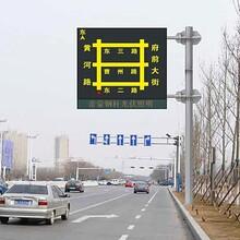許昌顯示屏桿件供應商圖片