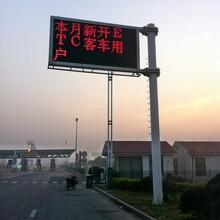 重慶顯示屏桿件生產廠家圖片