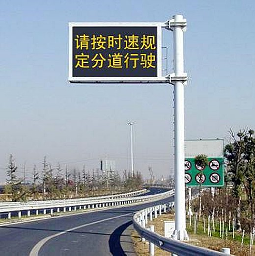 三门峡显示屏杆件厂家供应