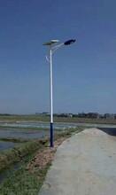 洛陽太陽能燈廠家直銷圖片
