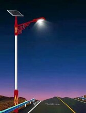 安阳太阳能灯厂家供应图片