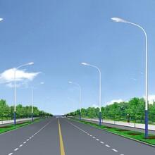 河南路燈出售圖片