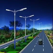 衢州路燈價錢圖片