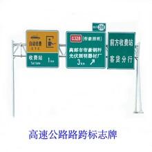 河南標志桿廠家價格圖片