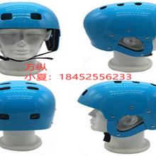 水域救援頭盔帶護耳白水救援戶外運動保護應急救援水上救援頭盔圖片