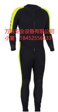 NRS濕式服水域救援服濕式潛水服水域防寒保溫潛水服配套NRS救生衣圖片