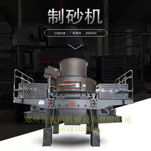 江西砂石料破碎機,贛州礦山機械破碎機