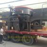 广州移动制砂机