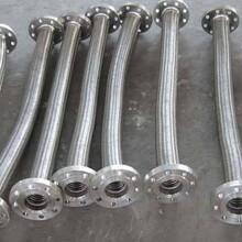 長沙不銹鋼金屬軟管加工定做高壓管道圖片