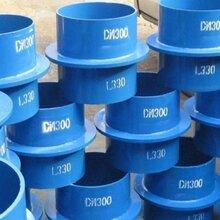 柔性防水套管的质量标准,成都柔性神器�@么多防水套管厂家,制�@白玉�A�造厂家图片