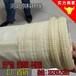 高温布袋除尘器布袋生产厂家氟美斯P84玻纤针刺毡滤袋