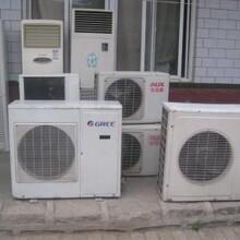 珠海高价回收空调图片