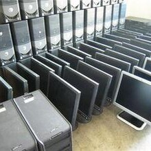 肇庆高价回收电脑图片