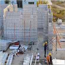 优游注册平台铝合金模板厂优游注册平台租赁建筑铝模板图片
