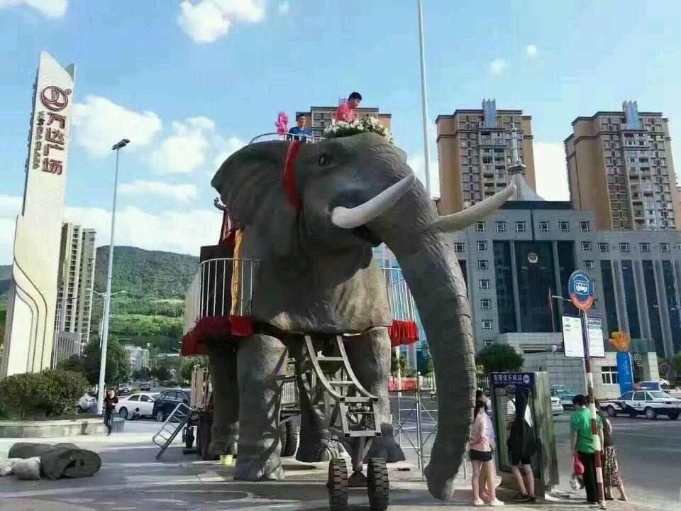上海攀起文化傳媒有限公司