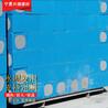 水泥发泡外墙保温板A级防火发泡水泥板厂家