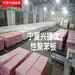 A级防火改性聚苯板硅质改性保温板无极渗透板厂家