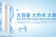 上海煊九實業有限公司格力空氣能家用商用熱水器地暖熱水兩用