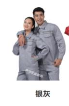 南京短袖工作服定制南京薄款耐磨劳保服南京纯棉透气工作服定制图片