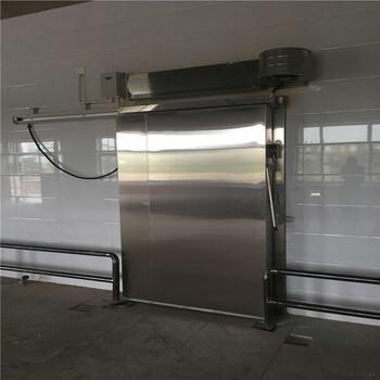 冷库门出口双扇平移冷库门承接冷库门维修