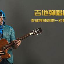 天河區成人吉他培訓費用圖片