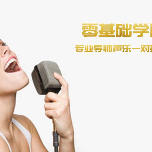 聲樂培訓圖