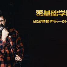 廣州黃埔區少兒聲樂培訓價格圖片
