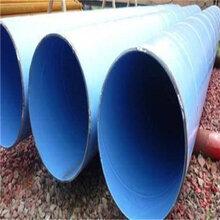 葫芦岛衬涂塑复合管涂塑方管法兰连接涂塑钢管图片