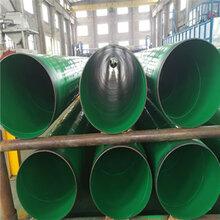 西安--黑夹克保温管--空调管道保温管--环氧粉末防腐管道图片