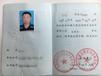 贛州中國建設教育協會建筑八大員,安全員施工員材料員