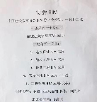 中國建設教育協會安全員施工員材料員,揚州建筑八大員服務