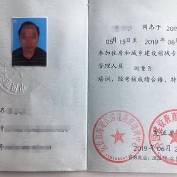 中國建設教育協會安全員施工員材料員,大理建筑八大員服務