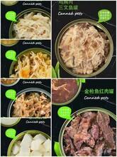 寵物零食罐頭代工批發零售圖片
