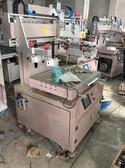 专业高价回收二手丝印机移印机