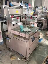 长期回收丝印机移印机图片