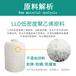 自貢供應立式塑料桶廠家價格
