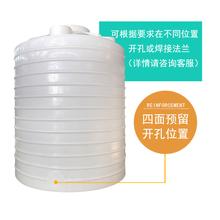 北京立式塑料桶廠家直銷圖片