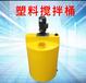 河南加藥箱攪拌桶生產廠家