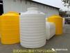 自貢定做立式塑料桶批發價格