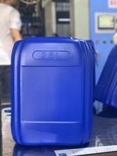宜宾塑料化工桶质量可靠图片